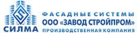ООО «Завод Стройпром»