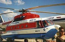 Морской многоцелевой вертолёт берегового базирования Ми - 14