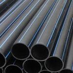 Труба для газопровода 20 -40 диаметр