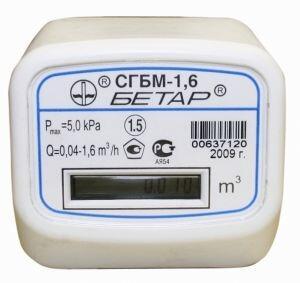 Счетчики газа бытовые СГБМ 1,6 (Бетар)