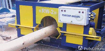 Оцилиндровочный станок RW-2