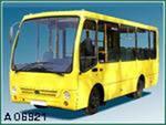 Автобусы особо малого класса