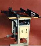 Станок деревообрабатывающий универсальный СДУ-250