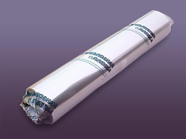 Целлофан в мелкой фасовке, для копчения и упаковки мясопродуктов