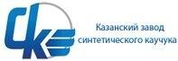 ОАО «Казанский Завод Синтетического Каучука»