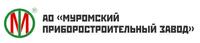 АО «Муромский приборостроительный завод»