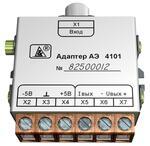 Адаптер АЭ 4101