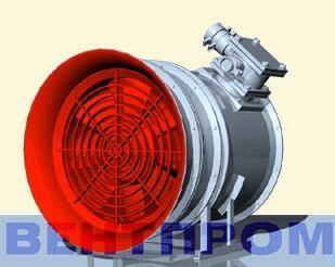 Вентилятор шахтный местного проветривания ВМЭ-8, ВМЭ-8-01