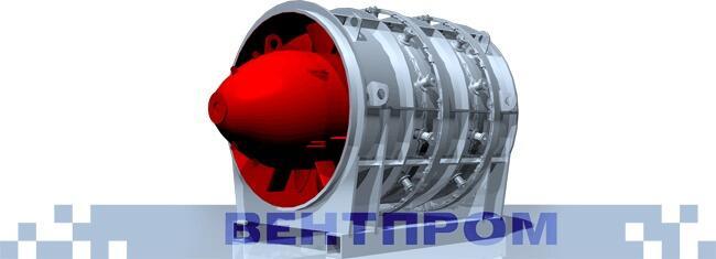 Вентилятор осевой двухступенчатый реверсивный ВОД-21М