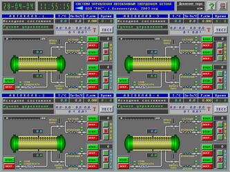 Система автоматизированного управления процессом автоклавного твердения