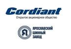 Ярославский шинный завод (АО «Кордиант»)