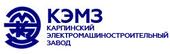 Карпинский электромашиностроительный завод, ОАО