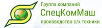 СпецКомМаш, ТнВ