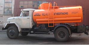 Автотопловозаправщики АТЗ-6,3.  Автомобили специальные топливозаправщики .