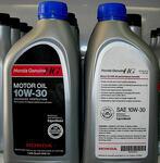 Моторное масло HONDA 10W-30