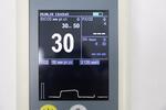 Монитор СО2 портативный реанимационный «Капнотест»
