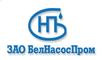 БелНасосПром, ЗАО