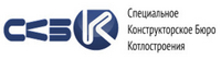 ОАО «Специальное конструкторское бюро котлостроения» (СКБК)