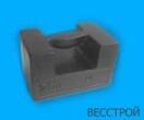 Калибровочные гири 20 кг М1 для поверки весов ГОСТ 7328-2001