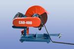 Абразивно-отрезной станок САО-400А