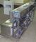 МО-174 Установки для ультразвуковой очистки труб
