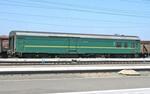 Вагоны грузовые железнодорожные