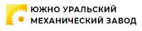 ООО «Южно-Уральский механический Завод» (ЮУМЗ)