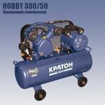 компрессор Hobby 300/50