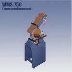 Станок шлифовальный WMS-750