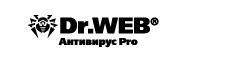 Продукты от компании Dr.Web  Антивирус Dr.Web Pro
