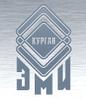 АО «Курганский завод электромонтажных изделий»