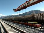 Рельсы железнодорожные
