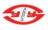Улан-Удэнский локомотивовагоноремонтный завод, АО