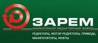 Майкопский редукторный завод (Зарем), ОАО