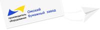 ООО «Омский бумажный завод»
