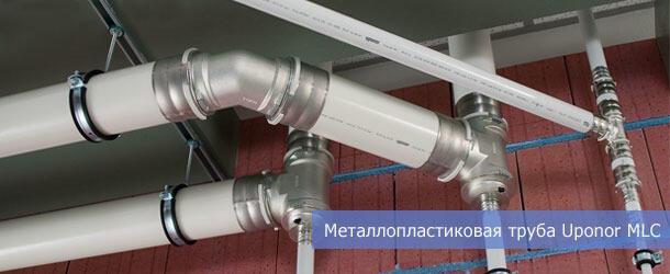 Металлопластиковые трубы монтаж своими руками видео