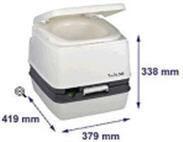 Мини-туалеты Биокомпакт
