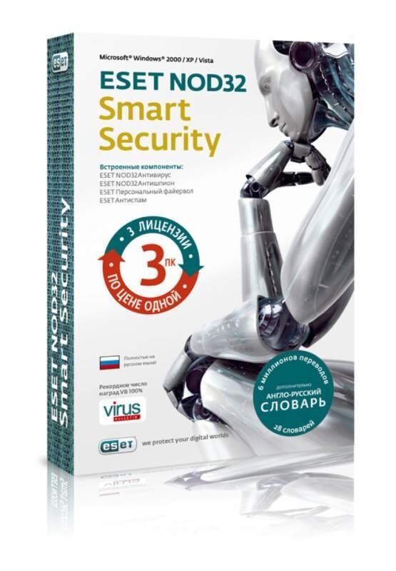 Программное обеспечение Eset NOD32 Smart Security Business Edition