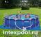 Каркасный бассейн 549х122см. INTEX 56952