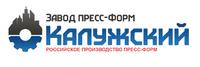 OOO «Завод пресс-форм Калужский»