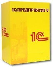 1С:Бухгалтерия 8 Базовая версия