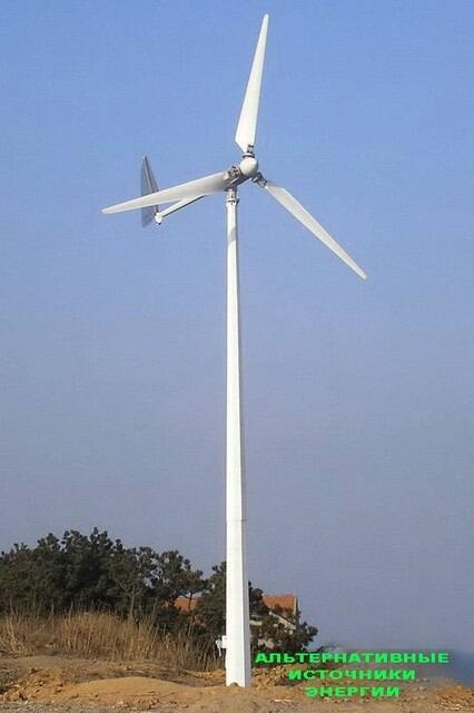 Ветрогенераторные установки