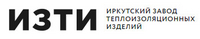 ООО «Восточно-Сибирский Завод Теплоизоляции» (ВЗТИ)