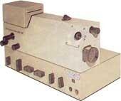 Стилоскоп СЛ-13