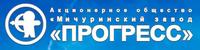 АО «Мичуринский завод «Прогресс»