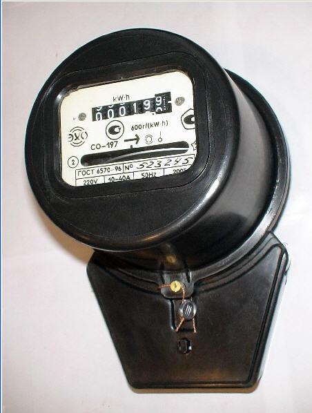 копировать картинки счетчика электроэнергии черного люксе шумка