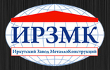 ЗАО «Иркутский Завод Металлоконструкций»