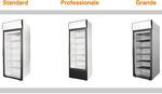 Шкафы холодильные cо стеклянными дверьми
