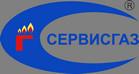СЕРВИСГАЗ, ГК ООО