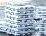 Чушки алюминиевые